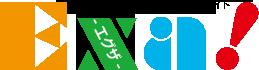 ニッポン全国、店舗や企業の情報サイト【Exa-エグザ-】