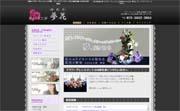 大阪 フラワーアレンジメント教室