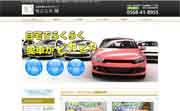 洗車 名古屋