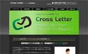 クローバーズ株式会社 CrossLetter