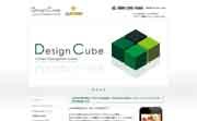 クローバーズ株式会社 DesignCube