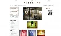 当店で染めたキリムマットやゆるカジ系のオリジナル洋服やセレクト雑貨の通販【risoriso】