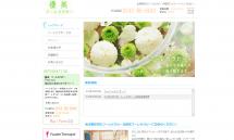 会津若松の中国式マッサージ・フーレセラピー【優美フーレセラピー】