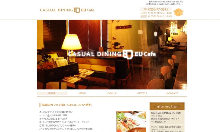長岡のオシャレなカフェ 女子会も|CASUAL DINING EU Cafe
