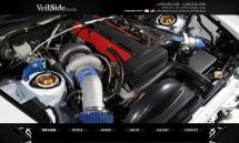 トップページ|VeilSide Co.,Ltd.-ヴェイルサイド