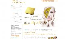 瀬戸 フェイシャルエステサロン 金箔エステ Gold Earth
