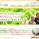 自然米(無農薬米と自然栽培米)の健幸一番 楽らく農園
