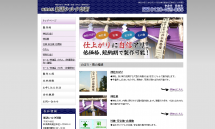 神社のぼり・社旗の製造【新潟シルク印刷】