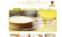 濃厚チーズケーキ-滋賀【ナチュール】-お取り寄せ