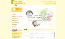 広島心理カウンセリング 認知行動療法【あかつき心理相談研究所】