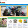 サバイバルゲームの初心者歓迎!鹿児島のレジャー施設 - タクティカルチャレンジ