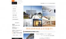 一宮で新築の注文住宅やローコスト住宅を建てるなら橙・設計