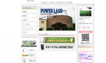 パワーランドゴルフ|愛知県安城市のゴルフ練習場・ゴルフスクール