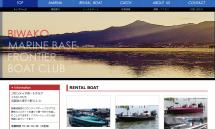フロンティアボートクラブ
