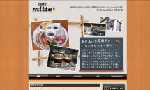 岡崎市上地のカフェ、ランチ【cafe mitte】