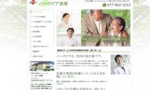 滋賀の老人ホーム・介護 パークピア滋賀