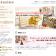 アンティーク雑貨・輸入雑貨の問屋・通販【sinsino】