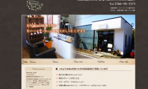 安城市東栄町の美容室、美容院 - Summer Leaf