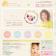 仙台 赤ちゃんヨガとベビーマッサージ教室【てって】