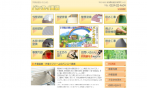 新潟の外壁塗装 外壁リフォーム【バンエイ美装】