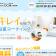 広島市の浴室コーティング・浴室クリーニング(株)OCM浴室管理