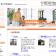 鹿児島市の外壁塗装、住宅塗装 - 有限会社恒吉塗装店