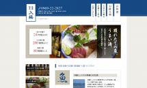 天草 居酒屋|日本料理【地酒 地魚 入福】