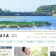 旅館二葉屋-琵琶湖畔大津市の南郷温泉の料理旅館