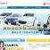 岡崎市の車高価買取・販売、自動車整備なら山本自動車整備工場にお任せください