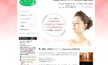 ヨガスクール 延岡市・日向市【Yoga House NOBEOKA(ヨガハウス ノベオカ)】