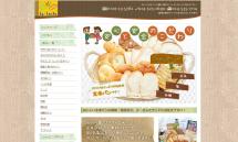卵・乳製品未使用の玄米パンの宅配は【ら・さんたランド】
