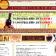 山梨のワイン・国産ワイン・地酒の通販「リカーショップながさわ」