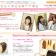 【fascino】女性の為の医療用ウィッグ・増毛専門サロン 仙台