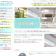 沖縄県うるま市 家庭用-業務用エアコンクリーニング【東山エンジニア】