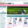 農機具 通販/精米機 通販「げんき農業」農機具ウェブショップ