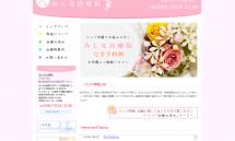 リンパ浮腫治療マッサージ - 名古屋【みしな治療院】