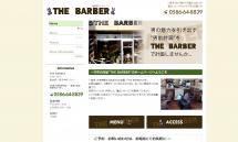 幅広いメンズカットのできる床屋愛知県一宮市の【THE BARBER】