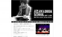 仙台市泉区 ドラムスクール 音楽教室の【相澤ドラム教室】