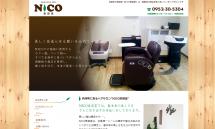 佐賀市兵庫町のヘアサロン【NICO美容室】