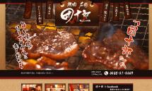 春日井市高蔵寺で宴会、子供連れ焼肉は「団十郎」へ