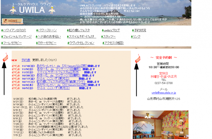 フェイシャル40分¥4,000で