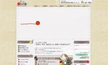 ニット製品・オーダーメイドノワンピース【ニットサロンシャルム】-TOPページ