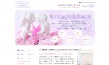 ヒーリング・セラピーなど 豊橋のスピリチュアルカウンセラー【Arisa.】