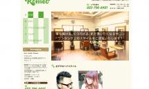 メンズカットも得意とする仙台市青葉区の美容室hair studio Romeo