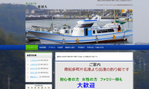 香川釣り船 『優誠丸』