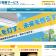 愛知県春日井市・岐阜南部でオール電化・空調設備・アンテナなど電気工事はコスモ電機サービス