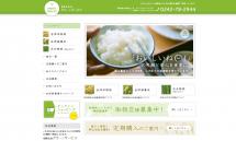こだわりの会津米コシヒカリの通販 - グリーンサービス