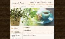 佐賀のフラワーアレジメント、カフェ - Botaniq et cafe Autun