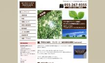 甲府市の鍼灸マッサージ【haricare-ハリケア-】