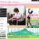 うるま市のゴルフスクール、ゴルフレッスン - 照屋ゴルフスクール